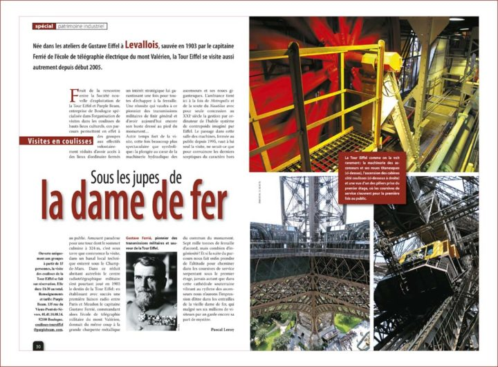 Tour Eiffel © Didier Raux 13