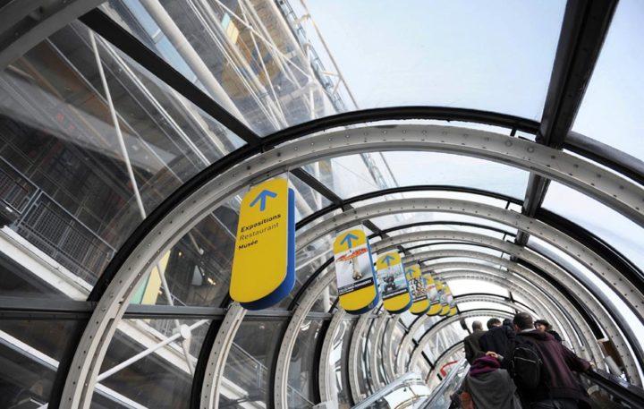 Centre Pompidou Paris © Didier Raux 18