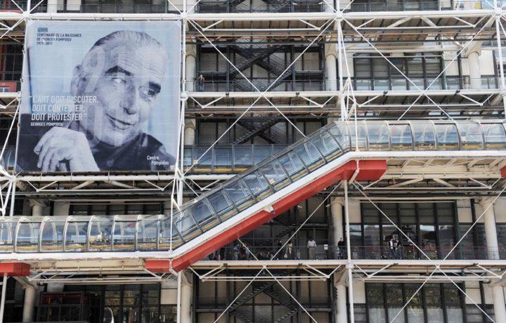 Centre Pompidou Paris © Didier Raux 4