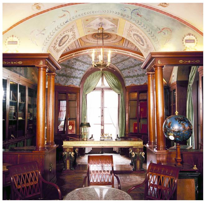 Château de la Malmaison 2