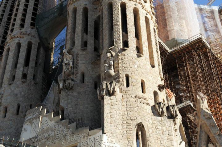 Sagrada Familia © Didier Raux 15