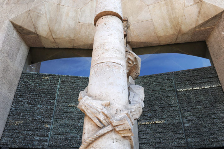 Sagrada Familia © Didier Raux 16
