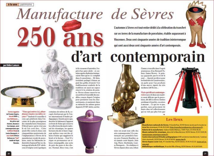 250 ans art contemporain Manufacture de Sevres 3