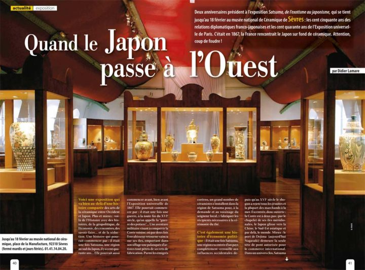 Expo Japon Manufacture de Sèvres 1