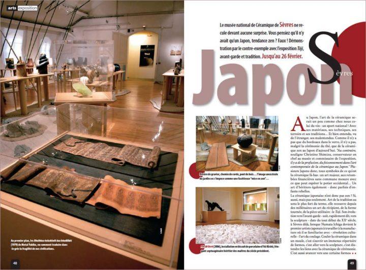 Expo Japon Toji Manufacture de Sevres 2
